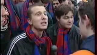 Скачать Фанаты Red Blue Warriors 1998 год