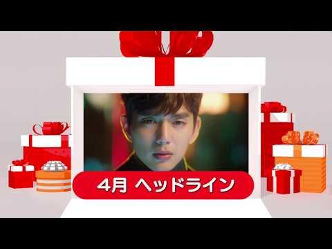 ★【KNTV】 4月Head Line★