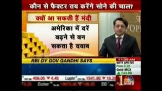 Mr. Rajiv Popley's view on gold buying patterns of indian consumers