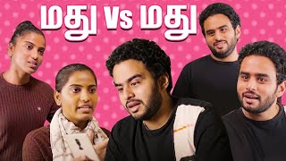 So much trouble to have a coffee? | Coffee Galatta | Mirchi Vijay's Tamil comedy |
