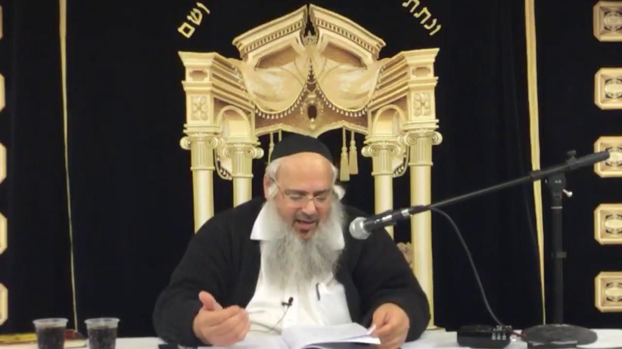 הרב שלמה לוינשטיין   פרשת תרומה התשעט   2019