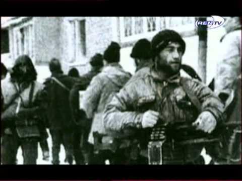 Чеченский капкан. 4