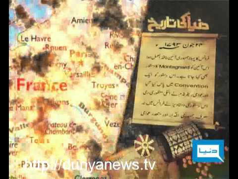 Dunya TV-24-06-2011-First Constitution of France