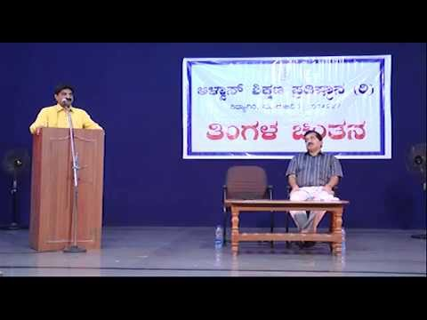 Manohar Prasad Speech