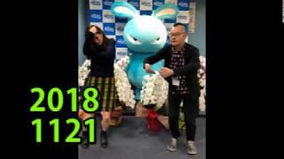 2018.11.21(水) ゴゴモンズ(GOGOMONZ)