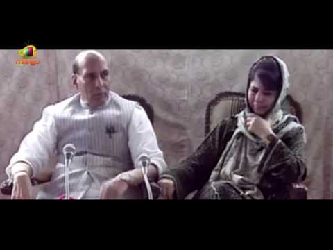 Rajnath Singh And Mehbooba Mufti Joint Press Conference Amid Curfew In Kashmir | Mango News
