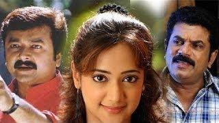 Vakkalath Narayanam Kutty (2001) New Malayalam Free Download Movie | Jayaram, Mukesh