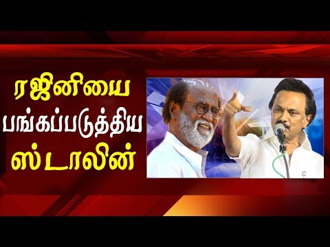 Hindi Imposition Stalin Open Challenge Modi Mk Stalin Speech At  Karunanidhi 96 Th Birthday