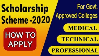 CCB CCB SCHOLARSHIP FOR JHARKHAND STUDENTS SCHOLARSHIP FOR BIHAR ST...