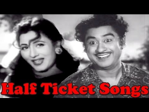 Half Ticket : All Songs Jukebox  Kishore Kumar, Madhubala  Bollywood Collection  Old Hindi Song