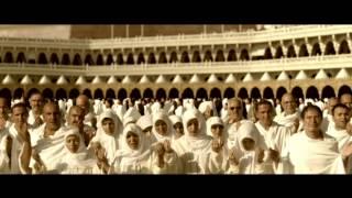 Kutlu Yolculuk (Diyanet) 2013.Bl.01 2017 Video