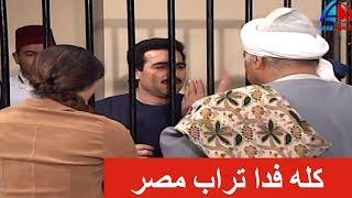 منصور اتحكم عشر سنوات أشغال شاقة وكله فدا تراب الوطن