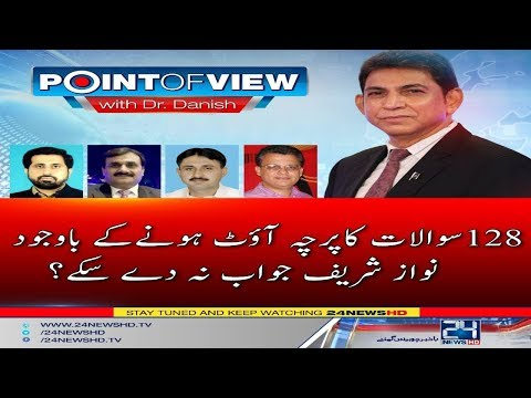 Point of View   21 May 2018   24 News HD