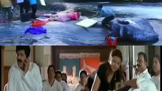 Keerthi Suresh Slip Video Meme