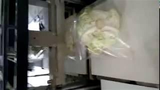 Упаковка кочанных салатов 700WSE