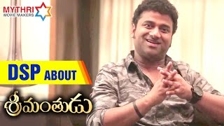 Devi Sri Prasad about Srimanthudu Movie | Mahesh Babu | Shruti Haasan | Mythri Movie Makers