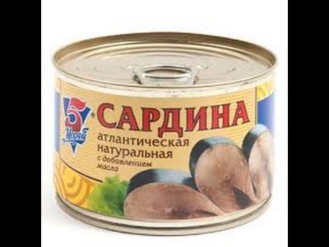 Вопрос: Как приготовить консервированные сардины?