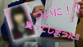 twitter→https://twitter.com/nakashun1147 最後の写真は写真集に載って...