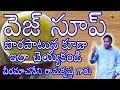 How To Make Veg Soup - Veeramachaneni Ramakrishna's Program   Gold Star Entertainment