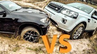BMW X6 VS Land Rover Freelander 2: бездорожье не для них?