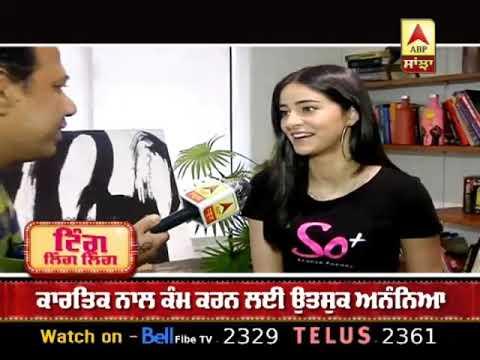 Varun Dhawan is Ananya Pandey's Latest Crush   Chunky Pandey   Interview   Online Trolling   Mp3