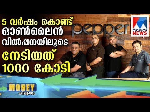 Pepperfry Furniture brand has acquired 1000 crore over the p