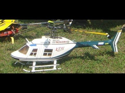 RC Heli Jet Ranger Bell 206 (Arsenev)
