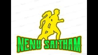 Sarkar Sarkar | A Telugu Rap Song On Amaravati | Save Amaravati | Save Andhra Pradesh |