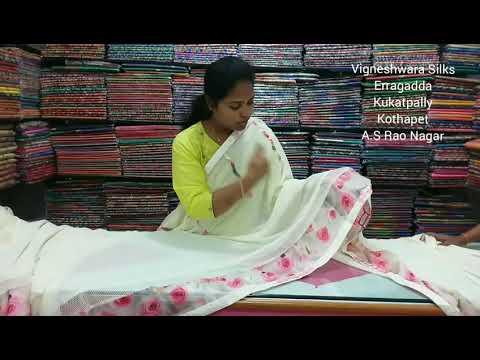 Designer Sarees Collection Price -1284/- Episode-748    Vigneshwara Silks    7661976427, 9603938938