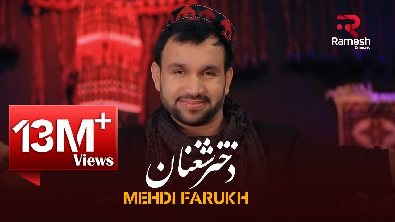 Mehdi Farukh - Dokhtar Sheghnan OFFICIAL VIDEO HD