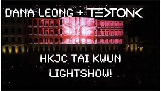 Dana Leong - TEKTONIK - Hong Kong Jockey Club Tai Kwun Lightshow
