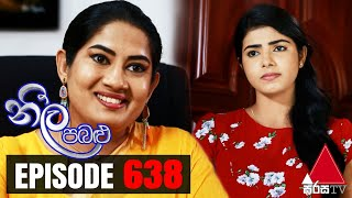 Neela Pabalu - Episode 638 | 11th December 2020 | Sirasa TV Thumbnail