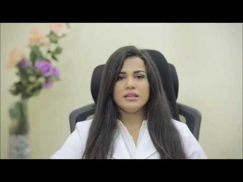 Emirates Medical Center EMC Face Lifting   مركز الإمارات الطبي   شد الوجه بالخيوط