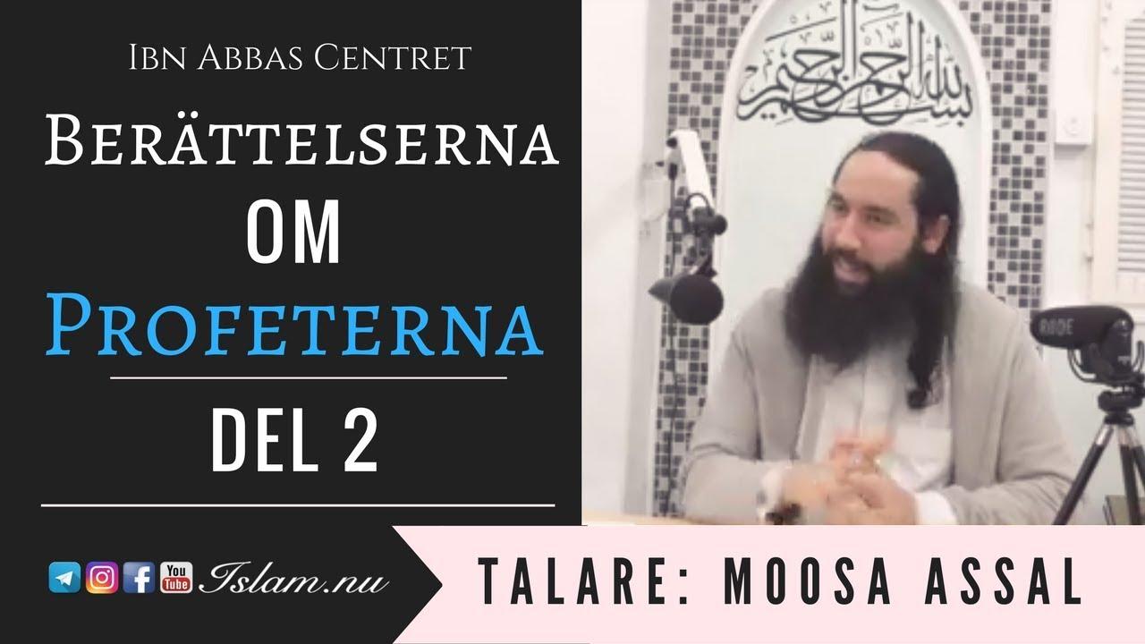 Berättelserna om Profeterna -  Del 2 | Profeterna i Koranen och Sunnah mm