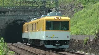 近鉄 電気検測車はかるくん 大阪線検測