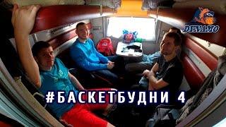 видео Поездка в Барнаул. Достопримечательности города.
