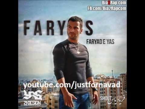 Yas - Faryas - رپ جدید با مضمون اجتماعی از یاس با نام فریاس - YouTube
