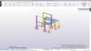 VC: Курс Tekla Structures: 13. Чертежи - Заполнение ведомости элементов