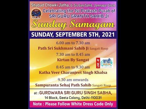Live-Now-Gurmat-Samagam-Parkash-Purab-Jamnapar-05-Sept-2021