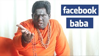 Facebook Baba (long version) - A film by Sabarish Kandregula