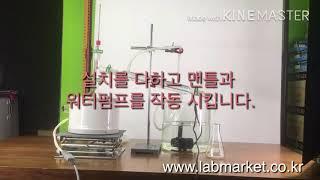 증류수 제조장치,증류장치,www.labmarket.co…