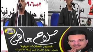 الشيخ عبدالفتاح الطاروطي سوره الاسراء و الكهف عزاء الحاج سعيدعبداللا العباسه الصغيره 18 11 2018 صلاح