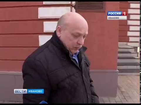 Центробанк отозвал лицензию у банка «Иваново»