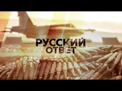 Хмеймим: русская крепость