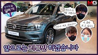 """""""앞으로는 열심히 리뷰만 하겠습니다""""..김상영·강병휘·라임의 자동차 딜러 도전기 '전지적 딜러 시점'"""