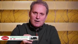 видео Карта Димитрова