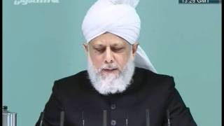 Bulgarian Friday Sermon 16th December 2011 - Islam Ahmadiyya