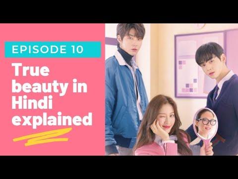 Download True Beauty EP 10 | Explanation In Hindi | Korean Drama Dubbed |