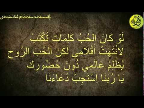 Sholawat Versi Arab Suaramu Syairku Harry Khalifah Full Lirik Hd