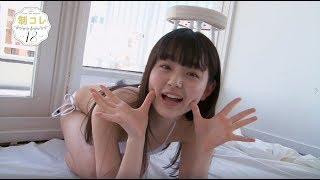 ヤングジャンプ「制コレ18」園田あいかPR動画です。 制コレ18特設サイト...